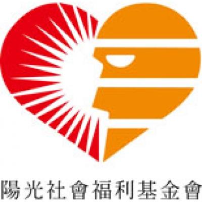 陽光基金會
